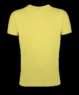 Comprar Camiseta Regent Fit Barata